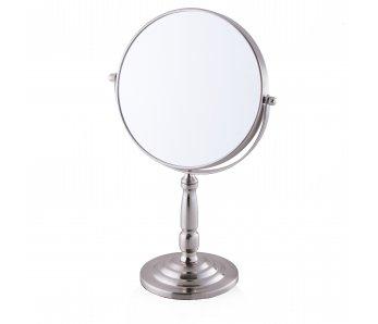 Zrkadielko CLASSICAL Strieborná